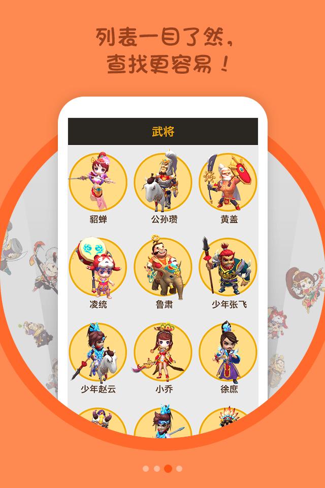 口袋梦塔防app今日上线